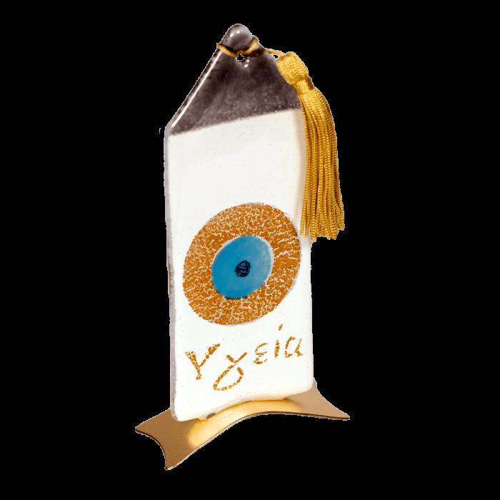 Σπίτι γυάλινο 16χ7,5 ''Υγεία'' χρυσό με μάτι μεταλλική βάση