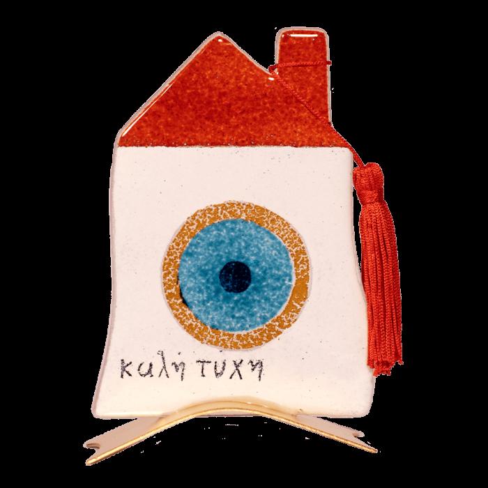 Σπίτι 15χ10 ''Καλή τύχη'' με μάτι σε μεταλλική βάση